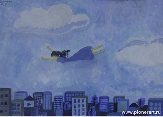 зависимости цели, в детстве я летал во сне песня ребенок больше времени