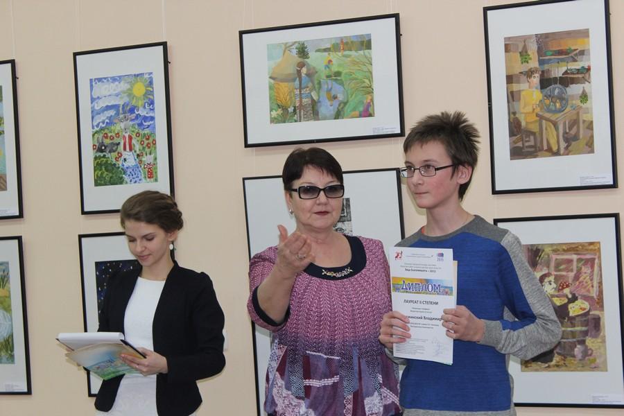 Конкурс вакансии екатеринбург